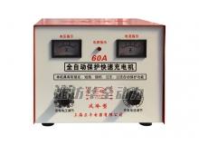 800-1000kw发电机组适配电瓶充电器