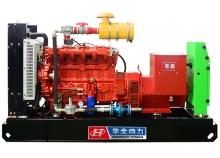 50kw潍坊燃气发电机组