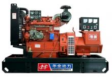 30kw潍坊发电机组