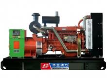 300kw潍坊里卡多系列全铜无刷发电机组