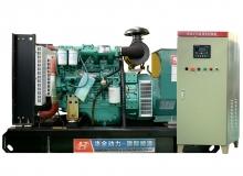 40kw玉柴发电机组配ATS自动化控制柜