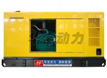 75-120kw发电机组适配豪华防雨棚