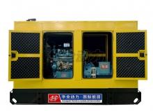 250kw康明斯静音箱发电机组