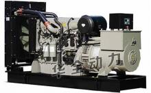 250kw帕金斯发电机组